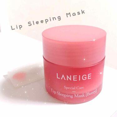 ひなぴ🐣さんの「ラネージュ(韓国)LANEIGE リップスリーピングマスク<リップケア・リップクリーム>」を含むクチコミ