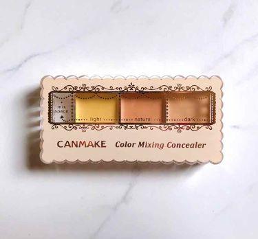 カラーミキシングコンシーラー/CANMAKE/コンシーラーを使ったクチコミ(4枚目)