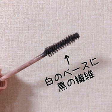 モテマスカラ TECHNICAL 1/UZU BY FLOWFUSHI/マスカラ下地・トップコートを使ったクチコミ(2枚目)