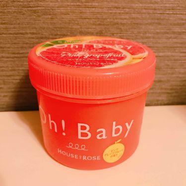 むひさんの「ハウス オブ ローゼOh! Baby ボディ スムーザー <ボディスクラブ>」を含むクチコミ