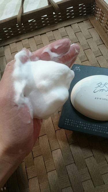 然 よかせっけん(ジャータイプ)/長寿の里/洗顔石鹸を使ったクチコミ(1枚目)