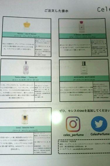 香水/その他/香水(レディース)を使ったクチコミ(2枚目)