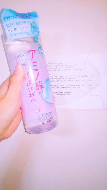 極水アミノ浸透化粧水/肌ラボ/化粧水を使ったクチコミ(1枚目)