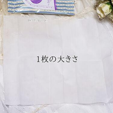 ソフィ デリケートウェットシート 無香料/ソフィ/デオドラント・制汗剤を使ったクチコミ(4枚目)