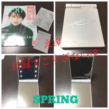 ♡SAKURA♡さんの「spring (スプリング)雑誌付録 <ジェル・クリームアイシャドウ>」を含むクチコミ