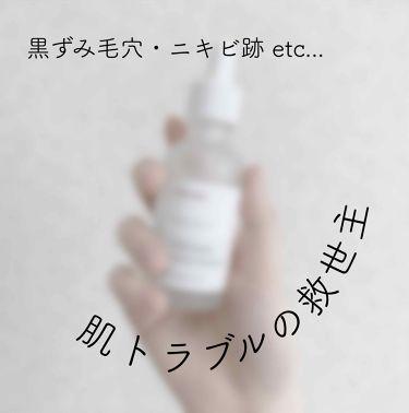 ガラクトミセスエッセンス/MANYO FACTORY(韓国)/ブースター・導入液を使ったクチコミ(1枚目)