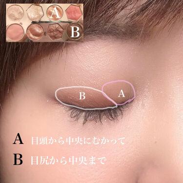 プリズム エアー アイ パレット/CLIO/パウダーアイシャドウを使ったクチコミ(3枚目)