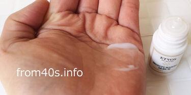 モイスチャライジングセラム/ETVOS/美容液を使ったクチコミ(3枚目)