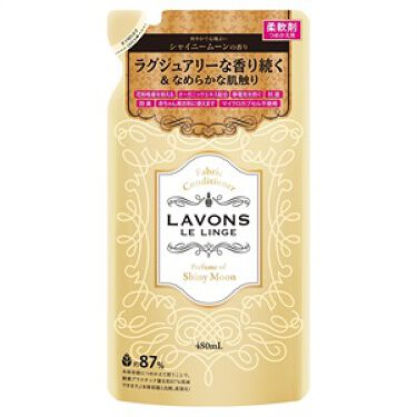 柔軟剤 シャイニームーンの香り 詰め替え 480ml