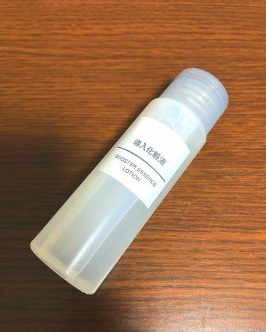 ayaoriさんの「無印良品導入化粧液<ブースター・導入液>」を含むクチコミ