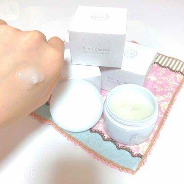 EclatCharme(エクラシャルム)/FABIUS/オールインワン化粧品を使ったクチコミ(2枚目)