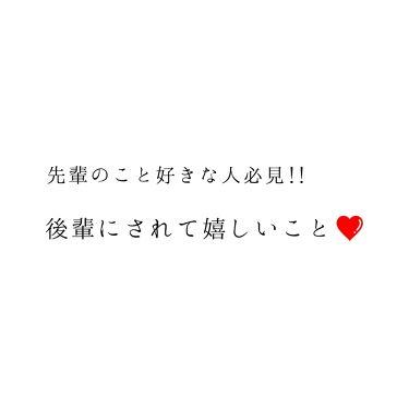 ちろる on LIPS 「こんにちは!!ちろるです!!orange_glow_0slさん..」(1枚目)
