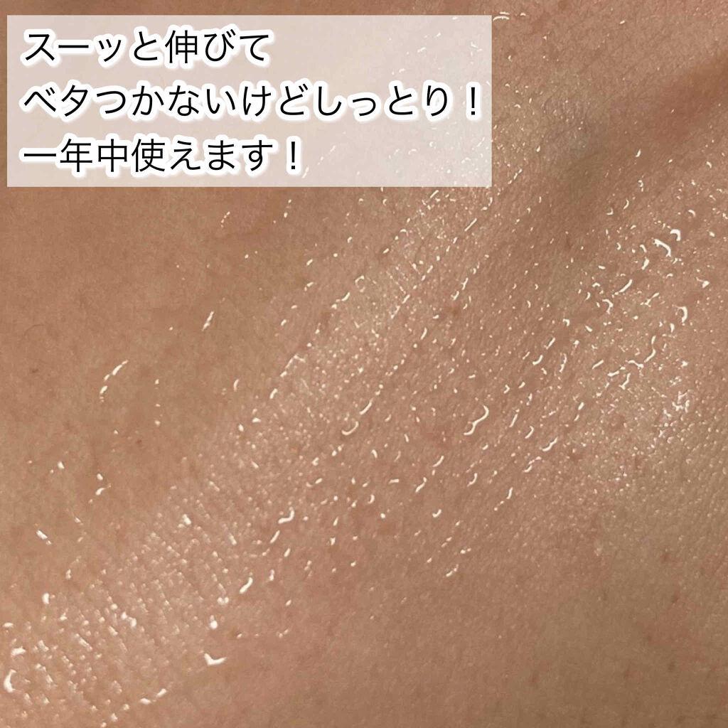 https://cdn.lipscosme.com/image/c80e5a50ea939d2e79ed8063-1602249416-thumb.png