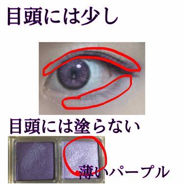 12色アイシャドウパレット/LOUJENE/パウダーアイシャドウを使ったクチコミ(3枚目)