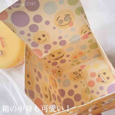 Hexze emoji the iconic brand モイストジェルクリーム/HEXZE(ヘックスゼ)/オールインワン化粧品を使ったクチコミ(4枚目)