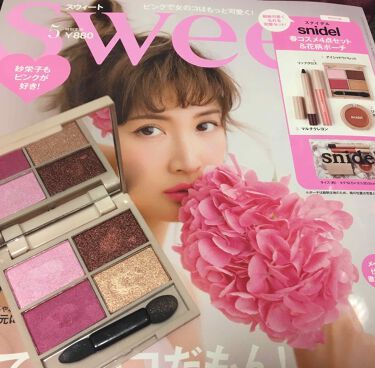 れん on LIPS 「SWEET5月号ღ.:*・゜♡゜・*:.ღ.:*・゜♡゜・*:..」(1枚目)