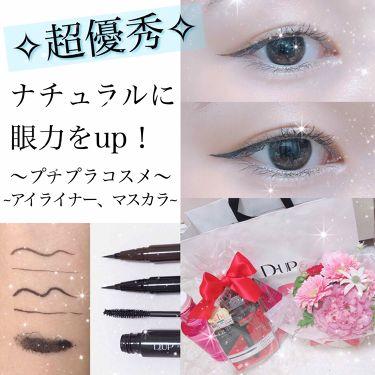 パーフェクトエクステンション マスカラ/D-UP/マスカラ by ムラコ🦍