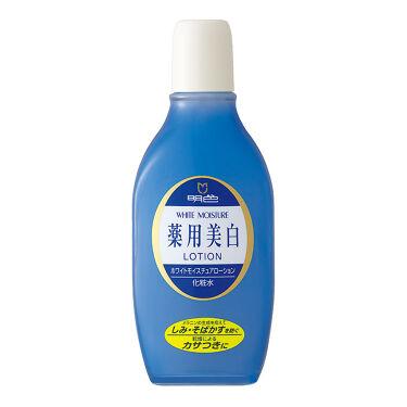 明色 薬用ホワイトモイスチュアローション 明色化粧品