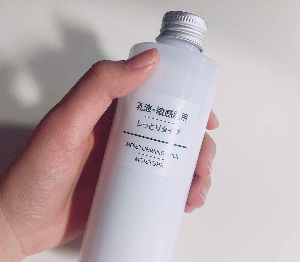 敏感肌の人気おすすめ乳液15選|さっぱりから高保湿のプチプラ・デパコス商品勢揃いのサムネイル