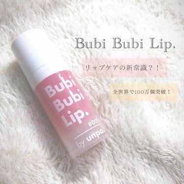 ✧ Mai ✧ さんの「その他Bubi Bubi Lip<その他スキンケア>」を含むクチコミ