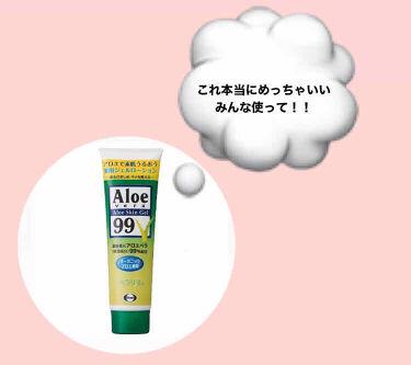 ベラリス/ベラリス/化粧水を使ったクチコミ(2枚目)