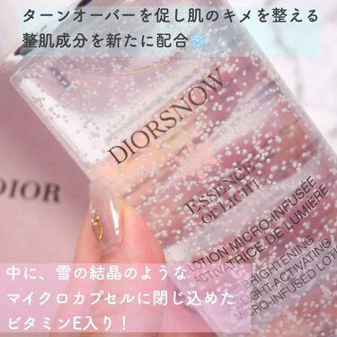 スノー ライト エッセンス ローション (薬用化粧水) (医薬部外品)/Dior/化粧水を使ったクチコミ(2枚目)