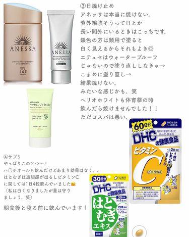 敏感肌用薬用美白化粧水/無印良品/化粧水を使ったクチコミ(3枚目)