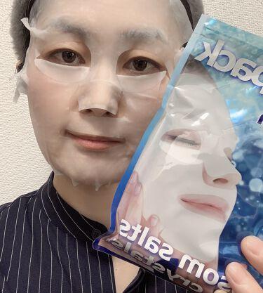 【画像付きクチコミ】エプソムソルトが海水と同じ0.2%入ってて、ヒアルロン酸ナトリウム、水溶性コラーゲン、ローヤルゼリーが入っている美肌になるパックなんだそうですよ。広げやすいし、さっと顔に貼り付けることができるので、便利ですね。顔に貼り付けてからは、め...