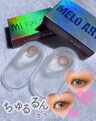 MELO ART/蜜のレンズ/カラーコンタクトレンズを使ったクチコミ(1枚目)