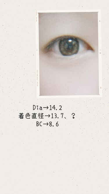 Twinkle Eyes 1day<ピーチシリーズ>/TwinkleEyes/カラーコンタクトレンズを使ったクチコミ(2枚目)