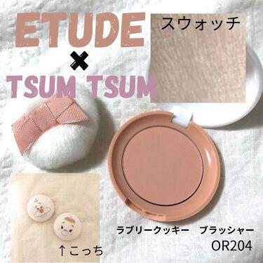 TS ラブリークッキーブラッシャー/ETUDE/パウダーチークを使ったクチコミ(1枚目)