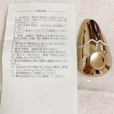 リンクルスムーズアイクリーム/DR PLANT/アイケア・アイクリームを使ったクチコミ(5枚目)