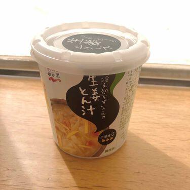 「冷え知らず」さんの生姜とん汁/永谷園/食品を使ったクチコミ(1枚目)