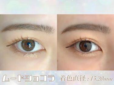 Rluuchy Oneday/Torico Eye./カラーコンタクトレンズを使ったクチコミ(4枚目)