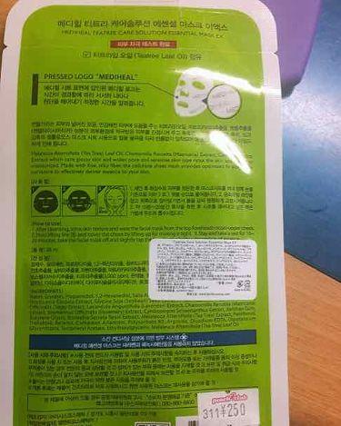 ティーツリーケア ソルーション エッセンシャルマスクEX/MEDIHEAL/シートマスク・パックを使ったクチコミ(2枚目)