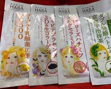 キャビアプラセンタ3D&生コラーゲンマスク/HABA/シートマスク・パックを使ったクチコミ(1枚目)