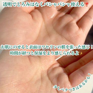 薬用ローション(とてもしっとり)/IHADA/化粧水を使ったクチコミ(4枚目)