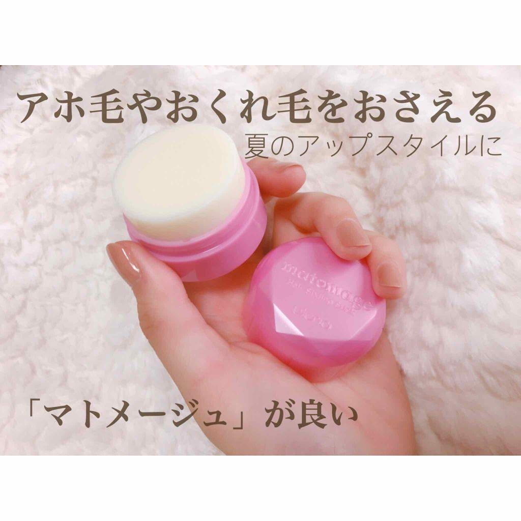 まとめ髪スティック  レギュラー/マトメージュ/ヘアワックス・クリーム by hoso