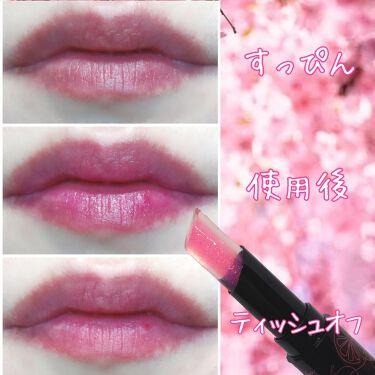 リシェ クリスタルデュオ ティント/Visee/口紅を使ったクチコミ(3枚目)