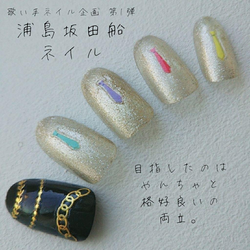 浦島坂田船の休日 動画