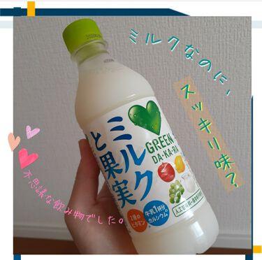 ミルクと果実/サントリー/ドリンクを使ったクチコミ(1枚目)