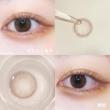 Rluuchy Oneday/Torico Eye./カラーコンタクトレンズを使ったクチコミ(2枚目)