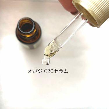 オバジC20セラム/オバジ/美容液を使ったクチコミ(2枚目)
