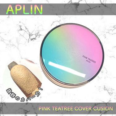 ピンクティーツリーカバークッション/APLIN/クッションファンデーションを使ったクチコミ(1枚目)