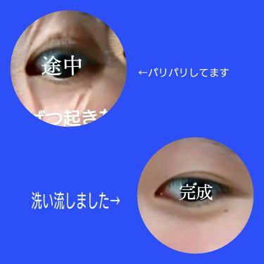 Vライン ひきしめマスク/ピュレア/シートマスク・パックを使ったクチコミ(2枚目)