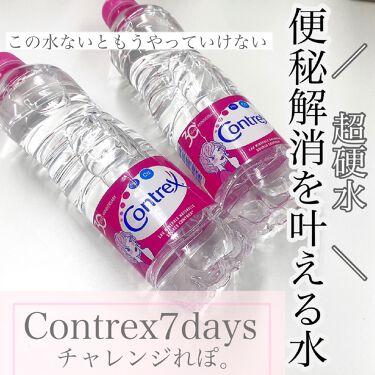 コントレックス/コントレックス/ドリンクを使ったクチコミ(1枚目)