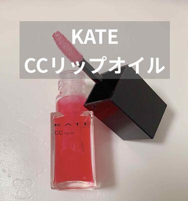 【画像付きクチコミ】안녕하세요❤️今回紹介するのは、リップオイルです。○KATE CCリップオイル 02TRANCEPINK                  ¥920+tax✔︎自然な血色感保湿がメインなので、発色はとても薄いですが、それが本当に自然な...