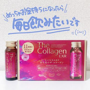 ザ・コラーゲン EXR <ドリンク>/ザ・コラーゲン/美肌サプリメントを使ったクチコミ(10枚目)