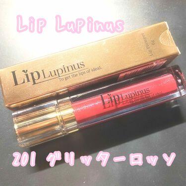 Lip Lupinus/Lip Lupinus/リップケア・リップクリームを使ったクチコミ(1枚目)