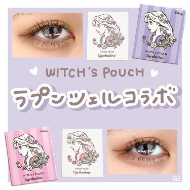 シャルマン・フルラージュ アイシャドウ/Witch's Pouch/パウダーアイシャドウを使ったクチコミ(1枚目)